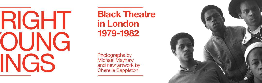 Event: Black Feminist Theatre 1981-1986